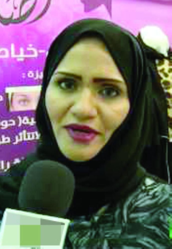هيفاء أبو نار
