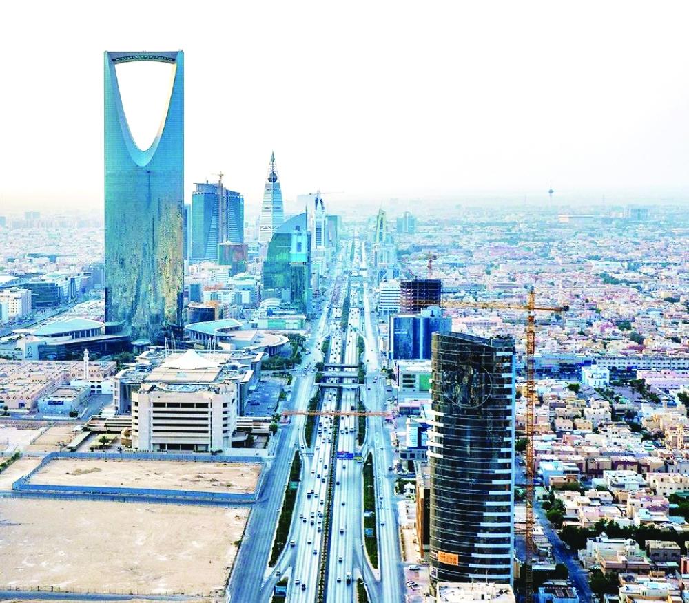 صندوق الاستثمارات العامة.. الذراع الأساسية لتنويع الاقتصاد السعودي - صحيفة عكاظ