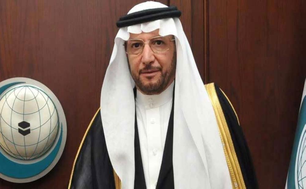 التعاون الاسلامي : تفجير بغداد يستهدف تقويض أمن واستقرار العراق - صحيفة عكاظ