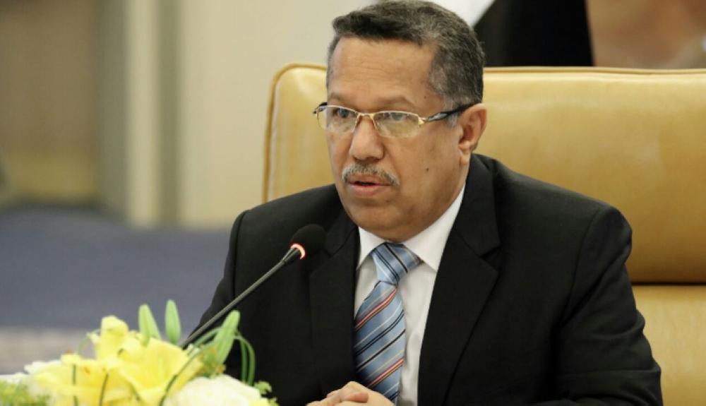رئيس الحكومة اليمنية أحمد عبيد بن دغر