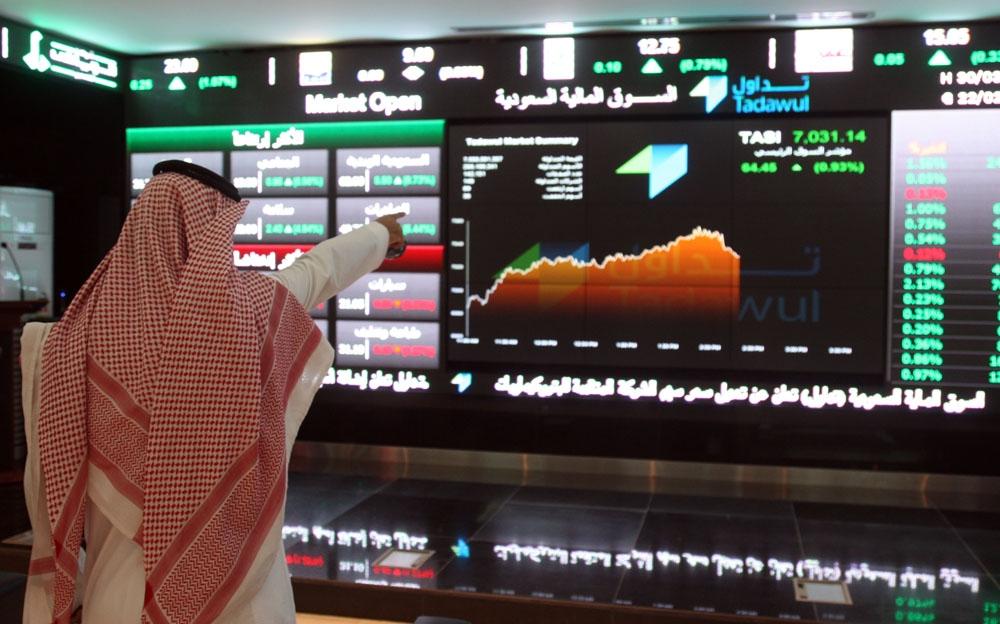 سوق الأسهم السعودية يغلق مرتفعاً عند 7140.18 نقطة - صحيفة عكاظ