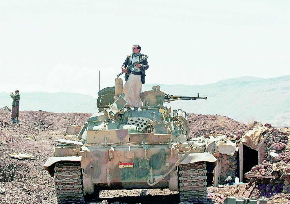 اليمن يطالب الأمم المتحدة بتصنيف «الحوثي» جماعة إرهابية - صحيفة عكاظ