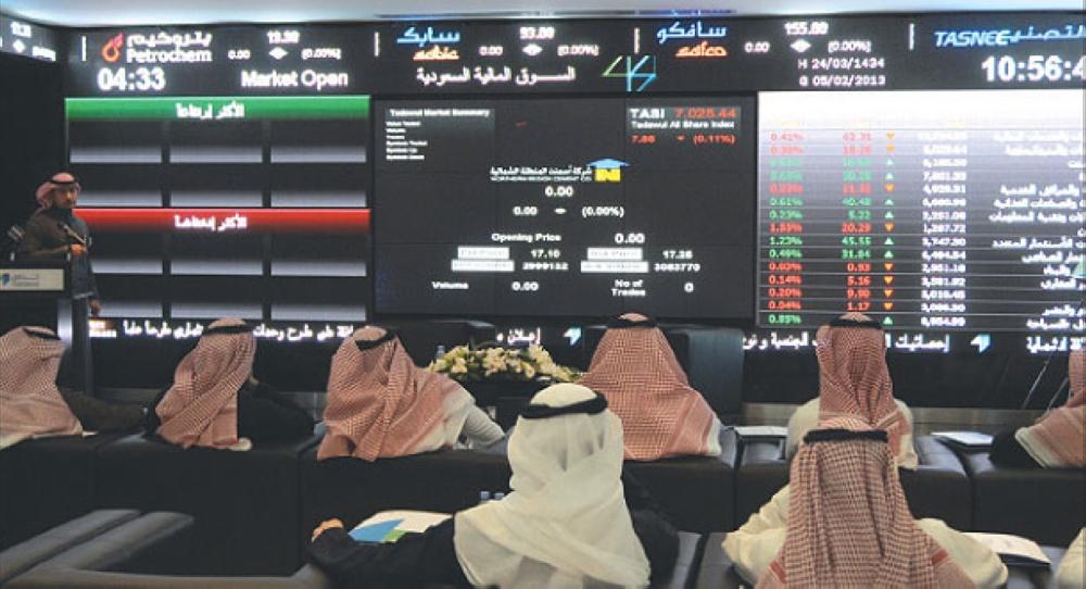 مؤشر سوق الأسهم السعودية يغلق مرتفعًا عند مستوى 7016.66 نقطة - أخبار السعودية   صحيفة عكاظ
