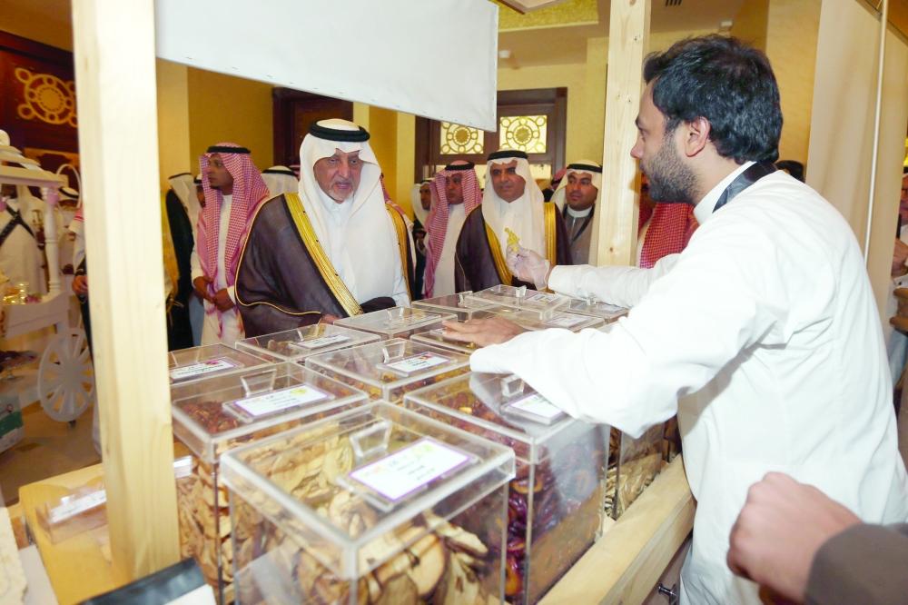 أمير مكة يطلق مبادرة دعم وتنظيم الباعة الجائلين - أخبار السعودية   صحيفة عكاظ