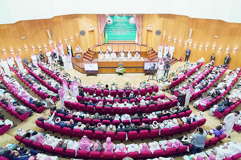 شهد مؤتمر «الاتجاهات الفكرية بين حرية التعبير ومُحْكَمَات الشريعة» حضور علماء ومفكرين من العالم الإسلامي.
