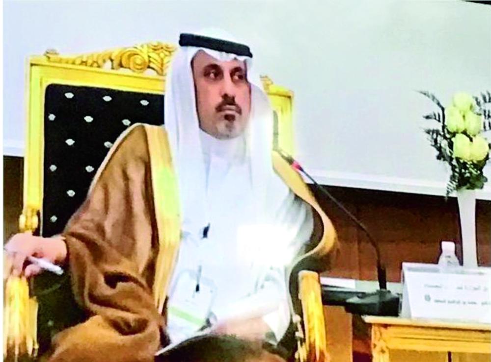 د. محمد السعود