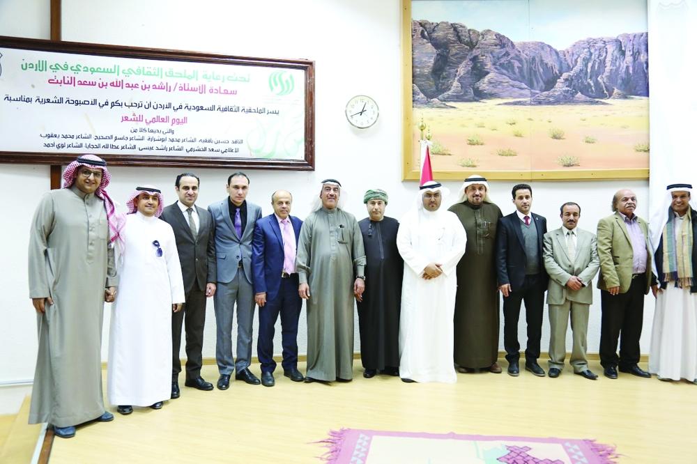 صورة جماعية للمشاركين في إحتفالية الملحقية الثقافية في عمّان أمس.
