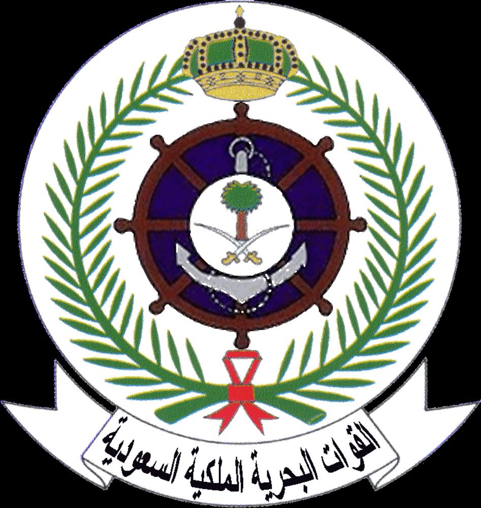 وظائف شاغرة بـ«القوات البحرية» لحاملي الثانوية والدبلوم - أخبار السعودية   صحيفة عكاظ
