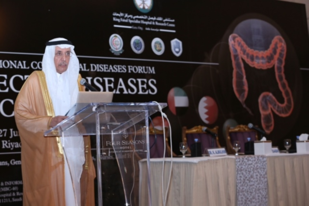 الرياض: 79% نسبة شفاء مرضى سرطان القولون - أخبار السعودية   صحيفة عكاظ