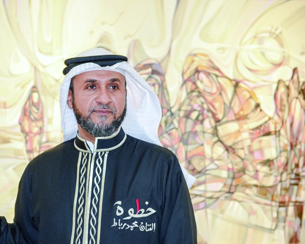 محمد الرباط
