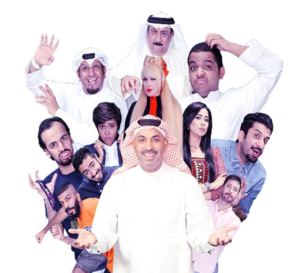 فريق مسرحية «قلب للبيع» الخليجي.