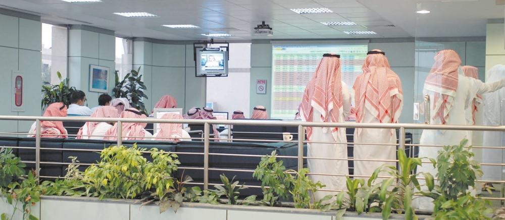 تأخير أرباح الشركات يمتص ارتداد السوق العشوائي - أخبار السعودية   صحيفة عكاظ