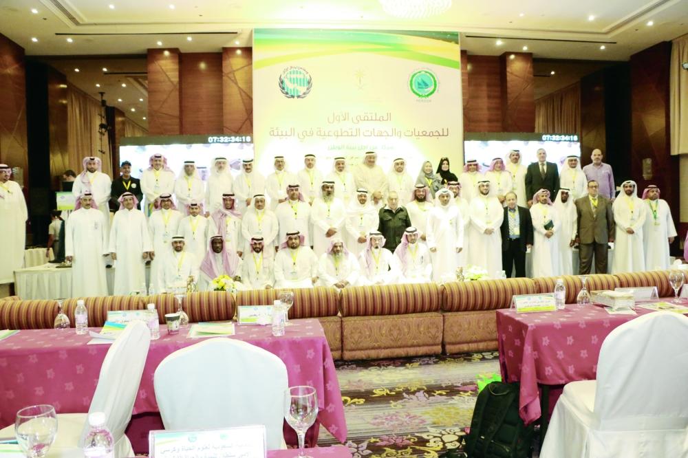 مشاركون في اختتام اللقاء البيئي في جدة. (تصوير: موسى الأحمري)