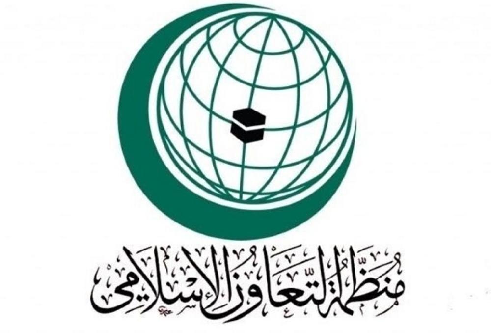 التعاون الإسلامي  تدين تفجير شاحنات الإغاثة واستهداف سفينة إماراتية - أخبار السعودية   صحيفة عكاظ