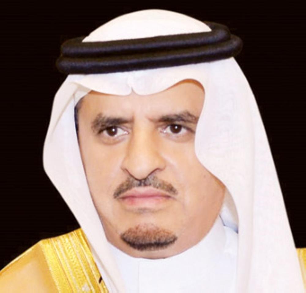 تعرف على وكيل وزارة الداخلية الجديد - أخبار السعودية   صحيفة عكاظ