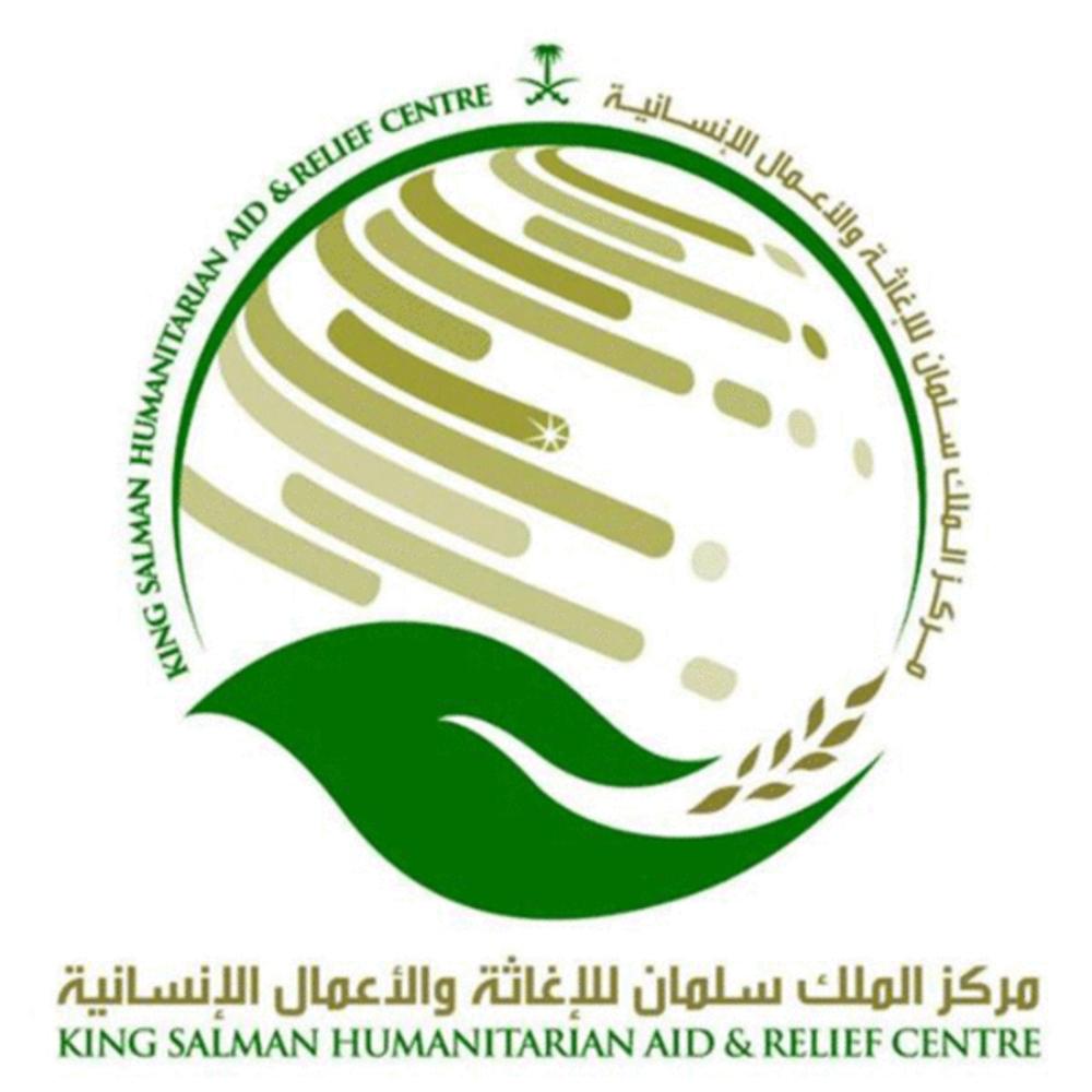 مركز الملك سلمان  يواصل توزيع وجبات إفطار صائم على النازحين السوريين - أخبار السعودية   صحيفة عكاظ