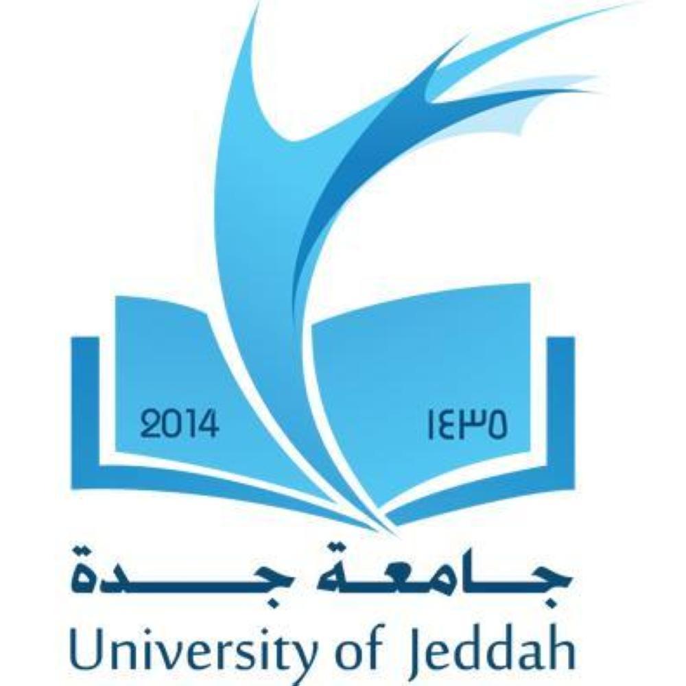 شعار الجامعة.