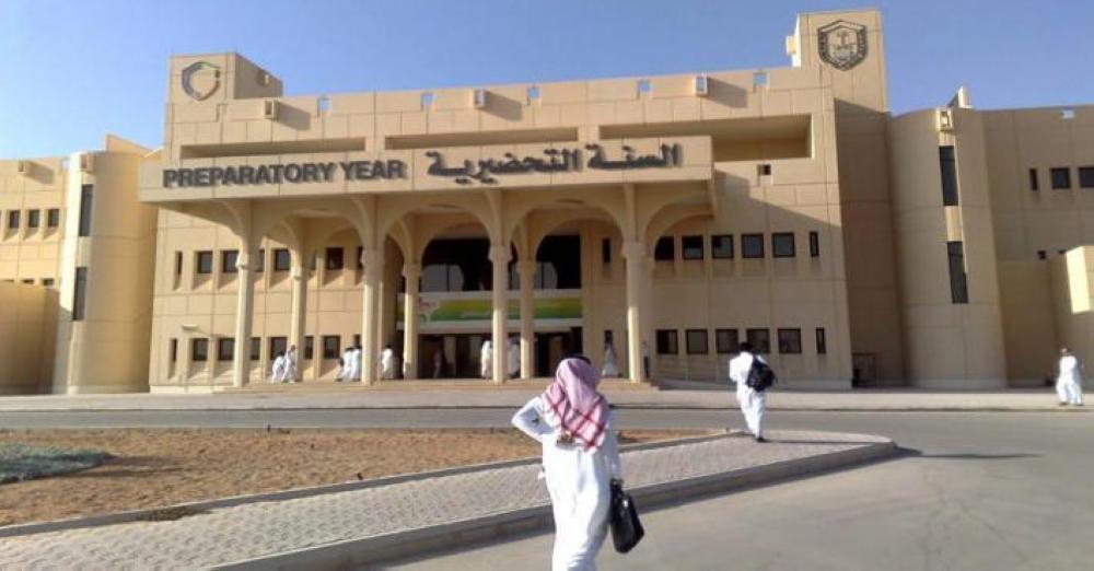 إعلان نتائج الطلاب المرشحين للقبول بجامعات وكليات تقنية الرياض